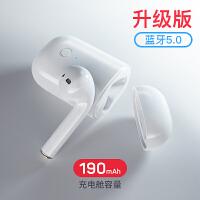 原�bSP1苹果无线蓝牙耳机耳塞式运动跑步隐形开车单耳女男iphone7迷你入耳式8P手机华为通用o (白色)HIFI音