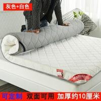 记忆棉床垫1.2米1.5m1.8m床学生单双懒人榻榻米床上褥子海绵垫被