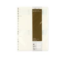B5活页本学生英文方格笔记本方眼练习记事本活页夹作业本