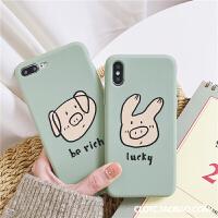 抹茶绿可爱卡通小猪Xs Max苹果6s手机壳7plus/8/XR软硅胶女 I6/6s tpu绿色 rich猪头