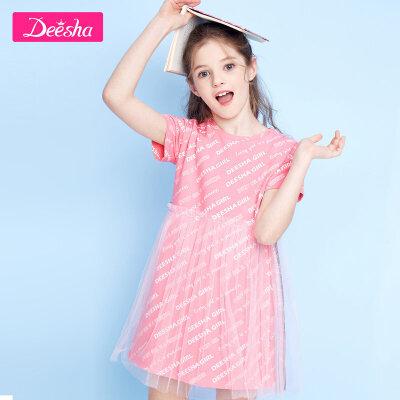 【2件5折价:125】笛莎童装女童裙子2020夏季新款中大童儿童女孩洋气网纱拼接连衣裙