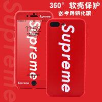 苹果7手机壳 iphone7plus保护套 iPhone8 苹果8plus 手机壳套 保护壳套 个性创意全包防摔彩绘软