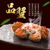 【中国优质产品馆】大闸蟹礼券4对装 公蟹4.0 母蟹3.0