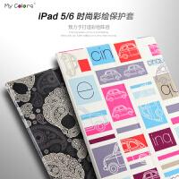 苹果平板新ipad保护套 新ipad9.7皮套 A1566 1567保护套 皮套 平板A1475 A1476皮套 保护
