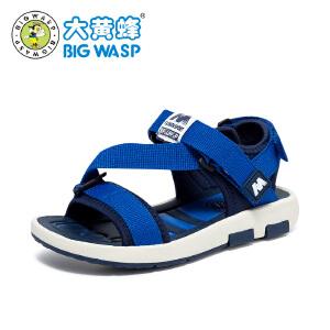 大黄蜂童鞋 2018夏季新款男童沙滩凉鞋防滑学生鞋子中大童6-12岁