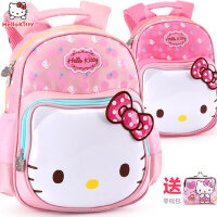 凯蒂猫幼儿园书包小孩3-6女童中小班学前班儿童宝宝卡通双肩背包