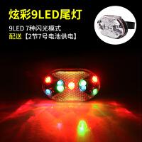 激光尾灯山地自行车灯后尾灯USB充电LED警示尾灯太阳能夜骑行装备