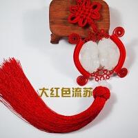 汽车挂件 玉石貔貅挂饰保平安符饰品 车内用品车载车上中国结吊坠