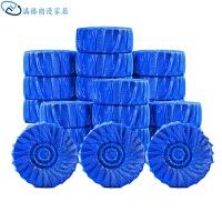 蓝泡泡洁厕宝厕所马桶清洁球除臭剂洁厕灵卫生间尿垢清香型家用