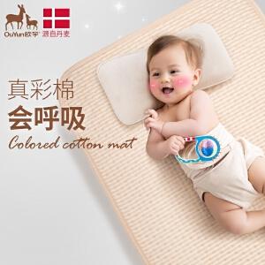 欧孕隔尿垫儿童婴儿超大防水可洗宝宝纯棉尿垫成人月经姨妈生理新生儿