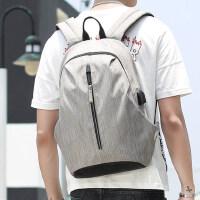 时尚潮流双肩包 休闲背包男青年男士旅行包大学生电脑书包大容量潮