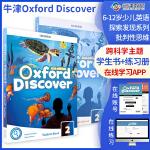 新版Oxford Discover2级别主课本+练习册 牛津少儿英语探索发现系列 英文原版少儿教材中小学生英语科普系列