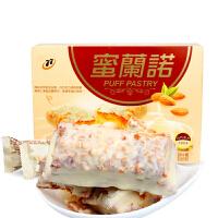台湾进口 蜜兰诺松塔饼干 白巧克力味 192gX3盒 盒装 千层酥饼干 糕点休闲零食