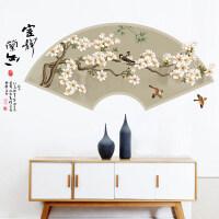 中国风景字画贴纸简约卧室床头背景墙壁画自粘墙纸温馨书房墙贴画 扇子(收藏加购送蝴蝶) 特大