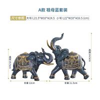 欧式大象一对摆件家居饰品创意摆设树脂工艺品 A款 祖母蓝大象