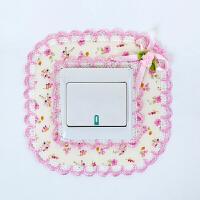 开关保护套开关贴布艺墙贴客厅欧式灯插座装饰套创意贴纸现代简约 乳白色 粉花方形 2个装