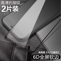 iphone7钢化膜苹果7plus手机膜8plus全屏6 D全覆盖手机7p全包边苹果8p水凝防指纹放