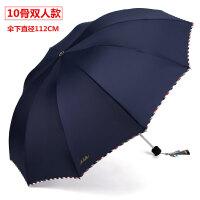 【支持礼品卡】超大男女双人晴雨伞学生三折叠加大两用防晒紫外线遮太阳伞 jr1