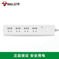 公牛(BULL)GN-H2040 防雷墙插座/插线板/插排/排插 4孔1.8/3米