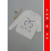 [200-213]羊毛新款女装打底衫时尚恤0.19