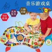 早教玩具婴幼儿童玩具台游戏桌音乐手敲琴拍鼓绕珠1-4岁宝宝