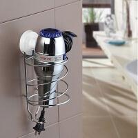 家用卫浴吹风机吸壁收纳架不锈钢吹风机螺钉置物架