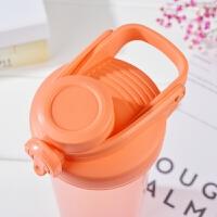 带刻度搅拌杯大容量健身运动水杯学生蛋白粉摇摇杯塑料杯