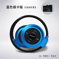 L7 插卡运动蓝牙耳机4.1挂耳头戴式双耳 跑步音乐无线耳机苹果安卓OPPO华为VIVO兼容 官方标配