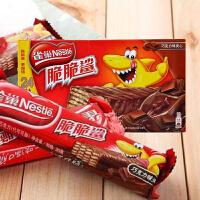 【中粮我买】雀巢脆脆鲨巧克力味威化 640g