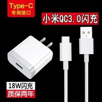 小米8充电器红米note7pro闪充小米note3手机max2/3充电线9se快速充电线MAX3 MIX2s 6x k2