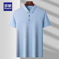 【2折预估到手价:161叠券更优惠】罗蒙男士短袖T恤衫2021夏季薄款时尚休闲舒适POLO衫