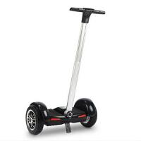电动平衡车儿童双轮智能体感车思维手提代步车两轮车 A8扶手十寸轮蓝牙款 36V
