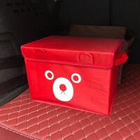 卡通实用可折叠后备箱收纳箱汽车内用品车载置物箱储物箱袋