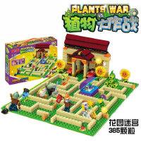 兼容植物大战2乐高玩具僵尸家族花园战争积木益智拼装男孩6-10岁