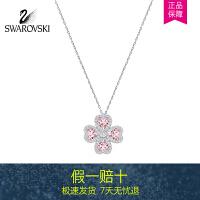 SWAROVSKI/施华洛世奇 DEARY淡紫色心形四叶草项链 5190617-1