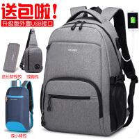 背包男士休闲商务双肩包女电脑包时尚潮流大容量旅行包中学生书包