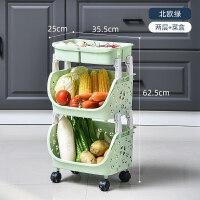 厨房蔬菜置物架落地多层婴儿玩具收纳架储物筐菜篮子用品家用大全 1层