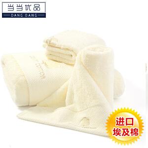 当当优品 进口埃及长绒棉钻石缎边 绣花浴巾 米白色 70x140