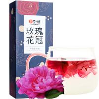 艺福堂花草茶 玫瑰花花冠茶 大朵干玫瑰花茶茶叶40g/盒