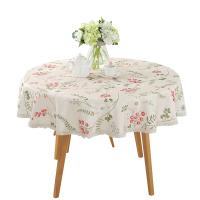 粉色大圆形圆桌桌布防水防烫防油免洗棉麻小清新家用小餐桌垫