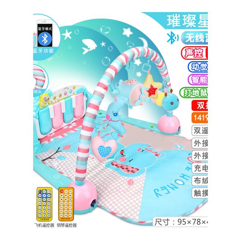 新生婴儿健身架器脚踏钢琴充电版带音乐投影飞机玩具多功能爬行垫 抖音