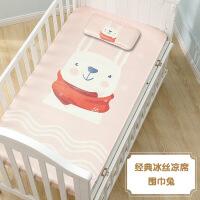 婴儿隔尿垫超大新生儿宝宝防水防漏可洗床单儿童夏季透气冰丝凉席