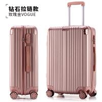 铝框旅行箱包皮箱行李箱拉杆箱万向轮男女款密码箱子20寸24寸s6 钻石拉链(玫瑰金) 20寸(闪电发货)