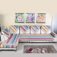 木儿家居 布艺防尘沙发垫 新品上市 彩条 七色彩虹沙发垫