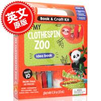 现货 我的衣架动物园 英文原版 My Clothespin Zoo 自带素材 培养青少年动手能力 儿童适用