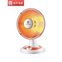 小太阳取暖器家用电热扇台式烤火炉暖风机学生��气电暖器浴室