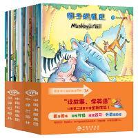 (限时抢)培生幼儿英语阅读进阶(1A+1B)2辑24册赠送DVD光盘