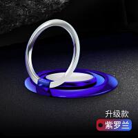 手机支架指环扣桌面苹果壳配件iPhone磁吸支撑女款X懒人神器多功能支驾8贴手环创意磁力x9小米vi