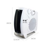 家用暖风机家用取暖器电暖器浴室迷你热风扇电暖气小太阳