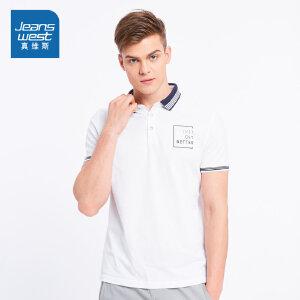 [尾品汇价:47.9元,20日10点-25日10点]真维斯男装 夏装  反领纯色短袖POLO衫